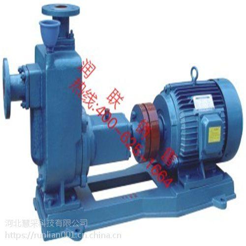 荆门无堵塞自吸排污泵 32W10-20无堵塞自吸排污泵的具体说明