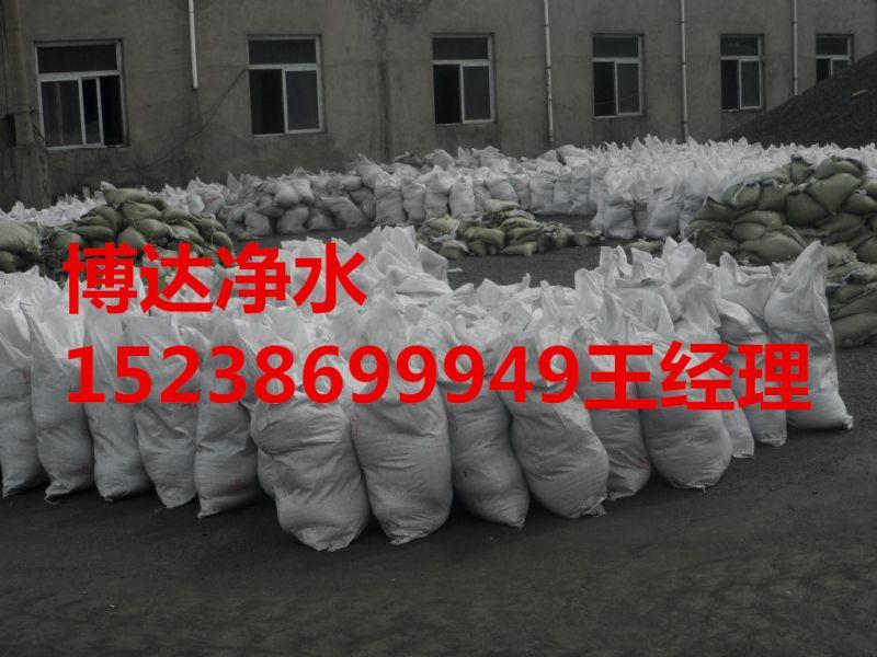http://himg.china.cn/0/4_646_243406_800_600.jpg