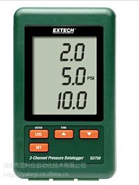 SD750 3通道压力计/数据记录仪