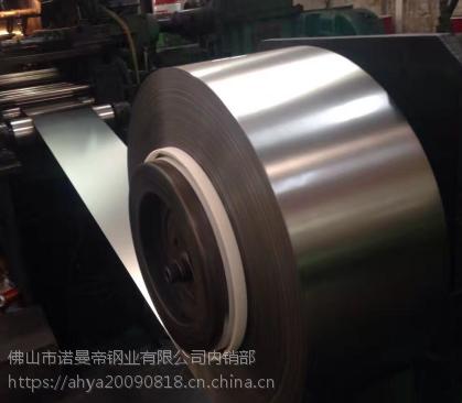 佛山硬度HV400的201不锈钢带厂家