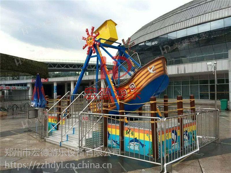 迷你海盗船 中小型创业项目惊险刺激人气旺冰雪海盗船8座郑州宏德游乐定制