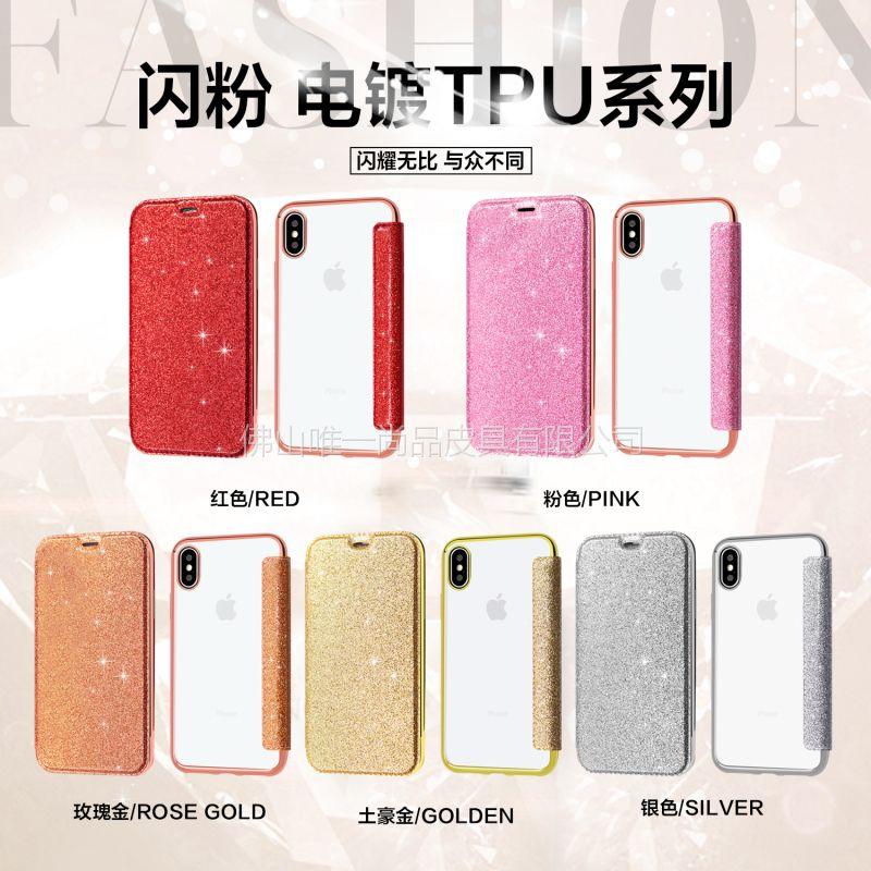 新款闪粉iPhoneX电镀手机皮套闪粉苹果7s翻盖插卡手机壳厂家批发