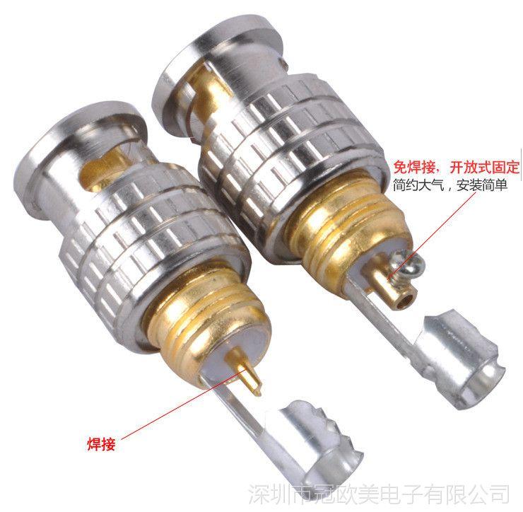 厂家直销纯铜针免焊BNC接头监控视频-3 -5美式BNC接头Q9头镀金