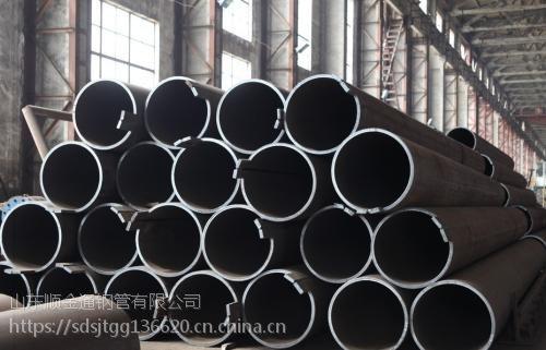 无缝钢管厂家销售426*10无缝钢管保证质量价格合理欢迎订购
