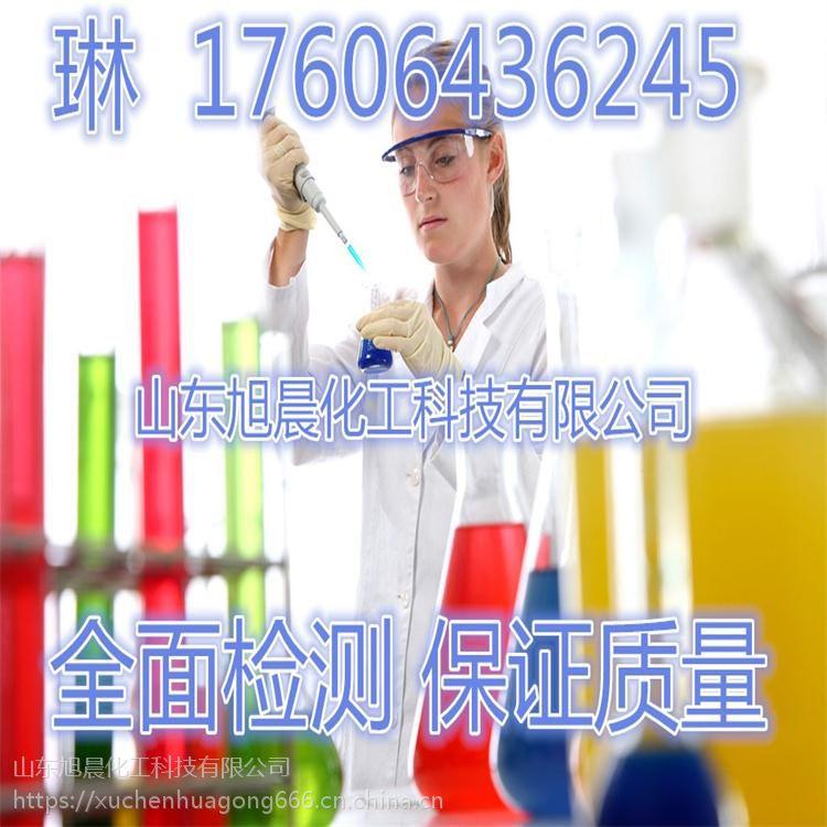 山东异丙醇生产厂家直销 国标异丙醇价格优惠