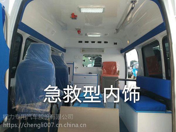 新世代V348短轴豪华版救护车配置