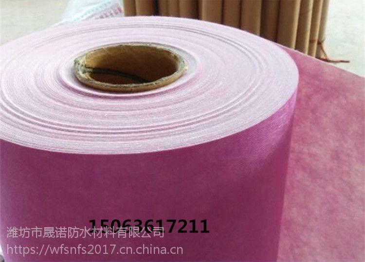 湖南聚乙烯丙纶布,湖南防水材料厂家直销