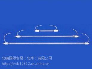 H084-L31,风冷式水银灯,EYE岩崎