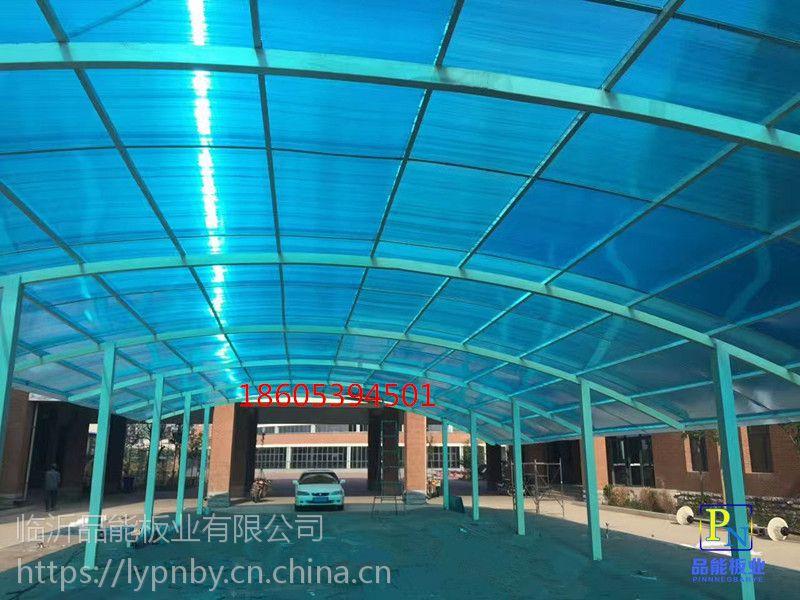 山东潍坊寿光厂家直销10mmpc透明双层湖蓝阳光板 保质10年防腐防晒