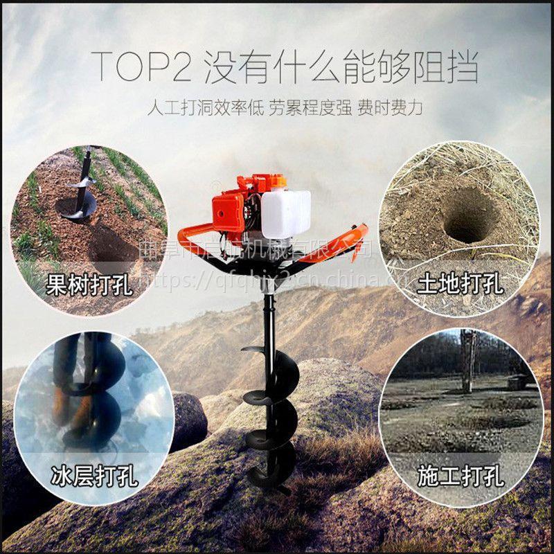 汽油植树挖坑机 多功能单双人植树挖坑机 单双人可操作打洞机