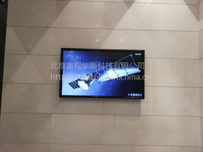 触摸一体机 触控一体机 一体机 广告机 触摸广告机