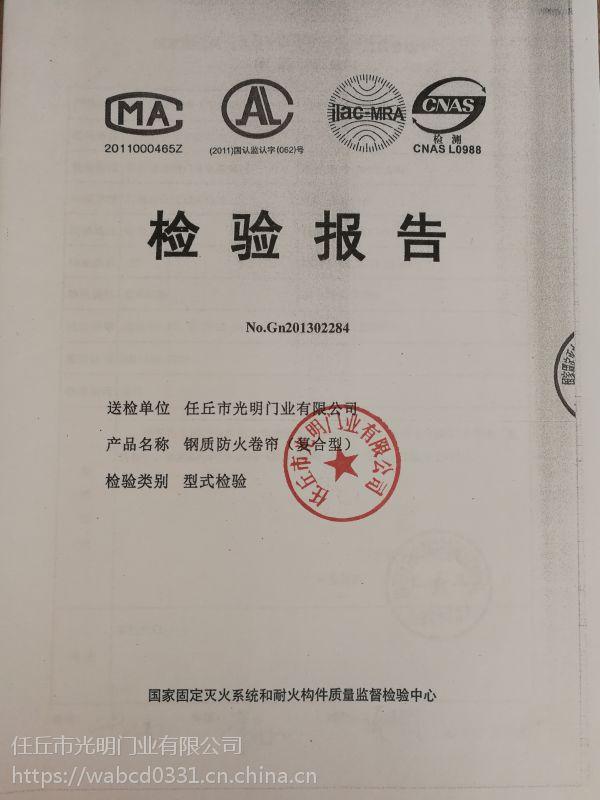 供应庆阳市钢质防火卷帘专业厂