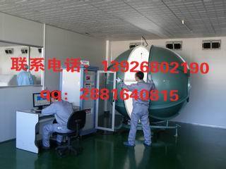 http://himg.china.cn/0/4_647_238642_320_240.jpg