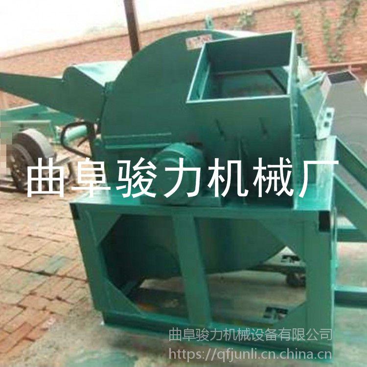 加工定做 废旧木料木材粉碎机 移动式木屑机 骏力牌 刨花粉碎机