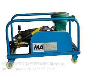 煤矿用防灭火阻化泵 BZ-24-2