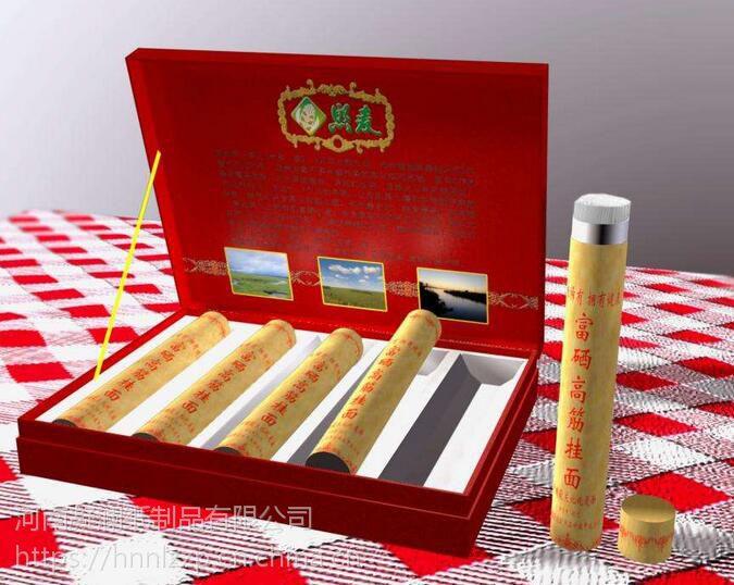 河南凝澜生产挂面礼盒专业定做各种挂面包装盒厂家直销