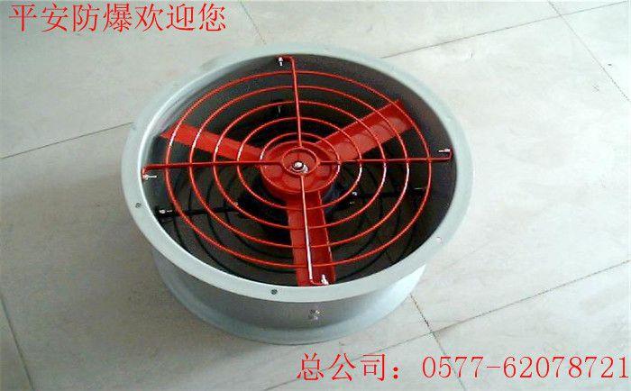 http://himg.china.cn/0/4_647_243482_700_434.jpg
