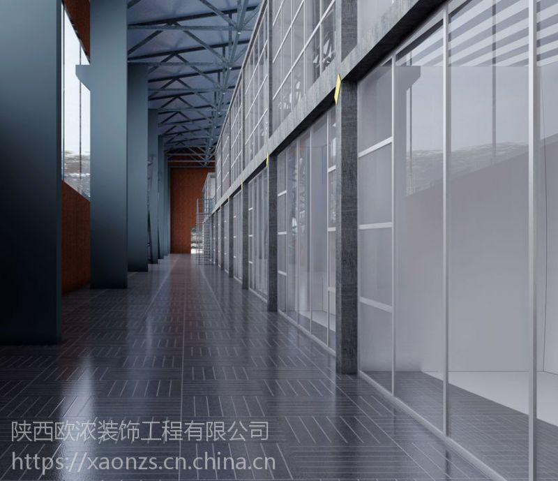 西安厂房装修设计哪家好_厂房装修排名_西安欧浓装饰_专业的装饰设计公司