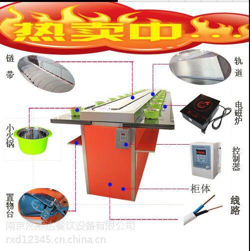 广水串香旋转小火锅 新型传菜输送设备
