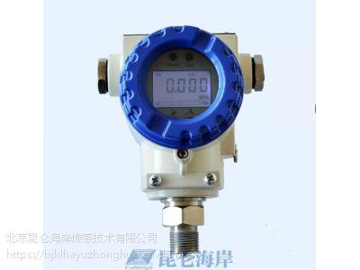 压力液位变送器类号JYB-KO-PAGZG量程0-1.6MPA昆仑海岸现货