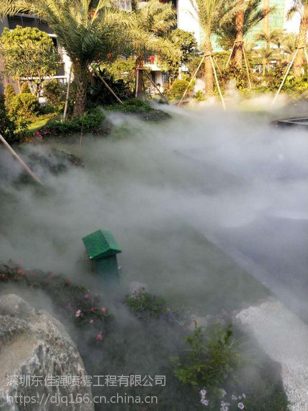 空中花园人造雾园林景观喷雾环境冷雾装置工程