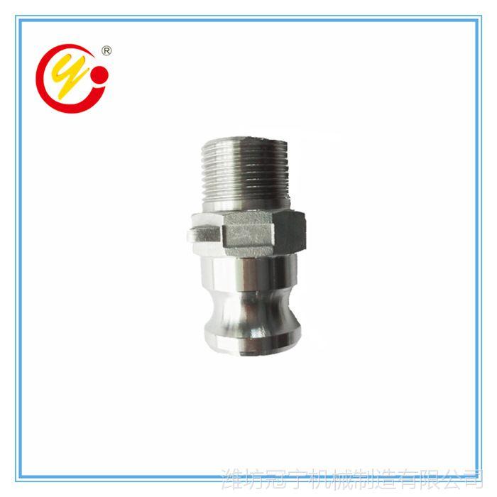优品直供精铸不锈钢304快接 F型外螺纹管道连接快速接头