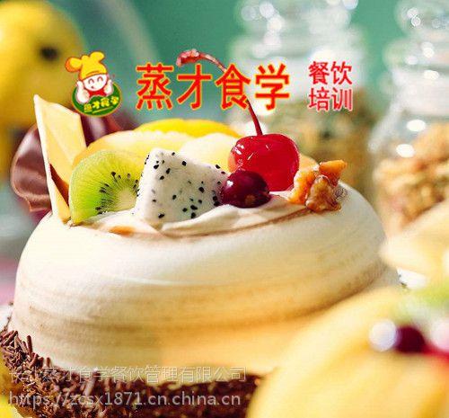 西式蛋糕,榴莲千层蛋糕,烘焙蛋糕,提拉米苏整店培训