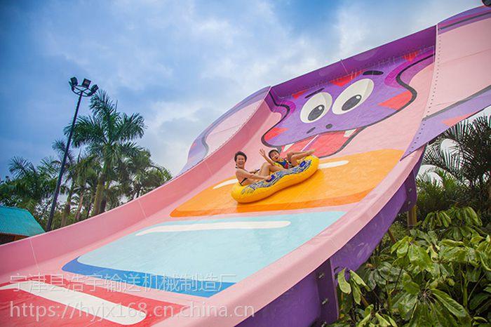 水上乐园产品、眼睛蛇滑梯输送机、定制水乐园设备