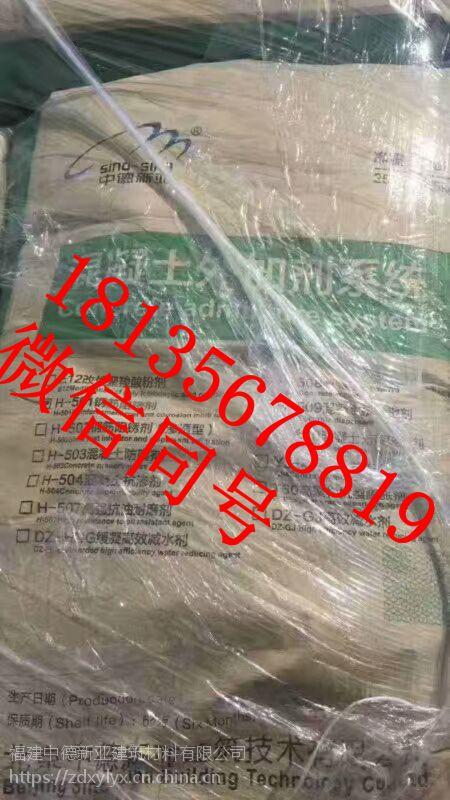 盂县钢筋阻锈剂厂家直销质美价廉