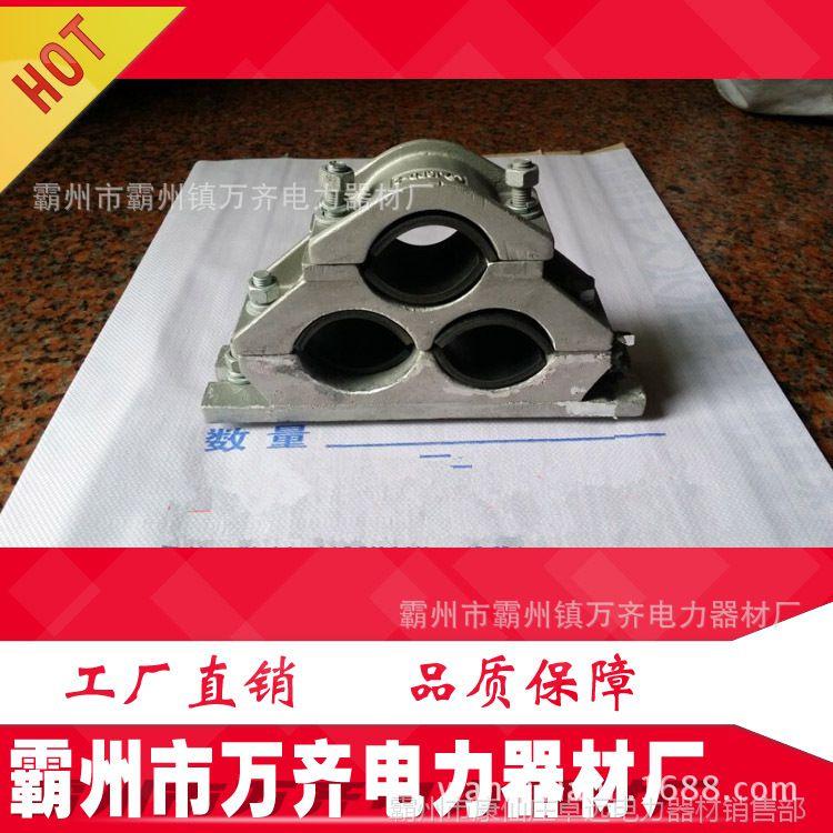 JGPD-2H 55-68mm高压电缆固定夹 高压三芯电缆固定夹