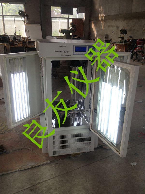 供应金坛良友LYFY-160植物培养箱(种子催芽机) 种子催芽机 植物光照培养箱