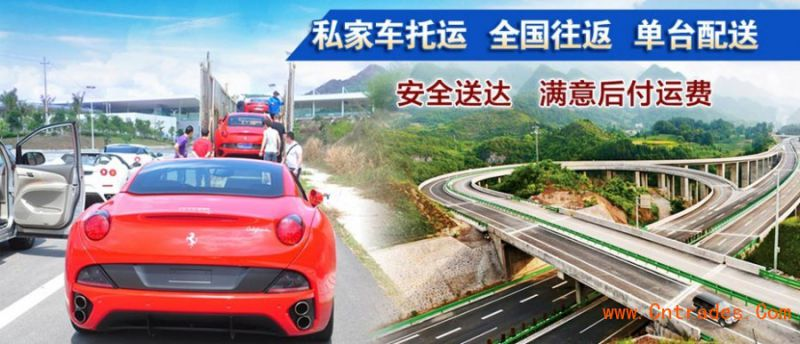 http://himg.china.cn/0/4_648_234722_800_344.jpg
