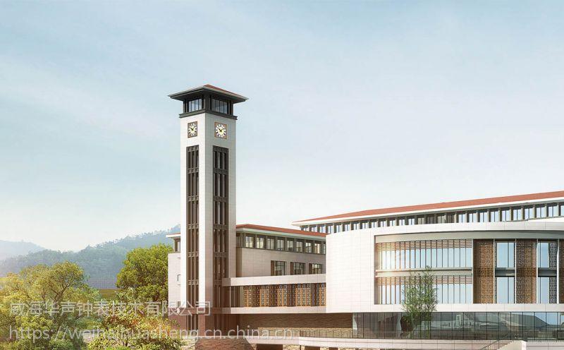 陕西西安建筑成品钟供应商推荐_优质的钟楼成品钟华声钟表