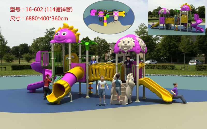 柯桥幼儿园滑梯批发 儿童游乐设施安装小区儿童乐园其他