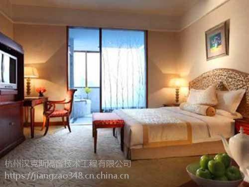宾馆酒店客房隔音装修,杭州建筑隔音