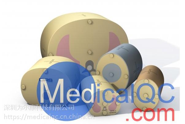 CIRS 007TE CT剂量模体,CIRS 007TE剂量模体