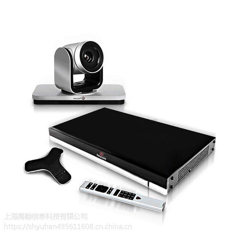 宝利通RealPresenceGroup 550高清视频会议终端中大型视频会议解决方案