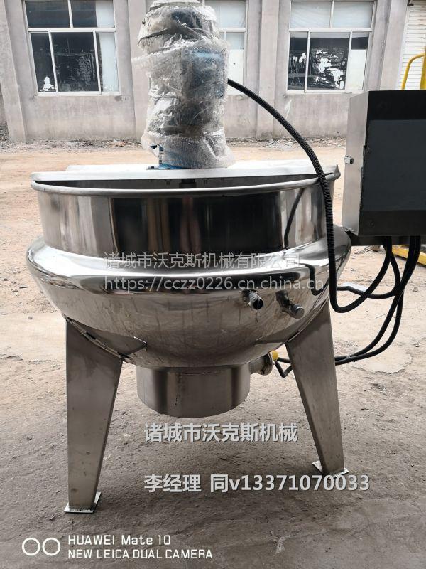 厂家直销夹层锅 不锈钢夹层锅 燃气夹层锅 立式煤气夹层锅