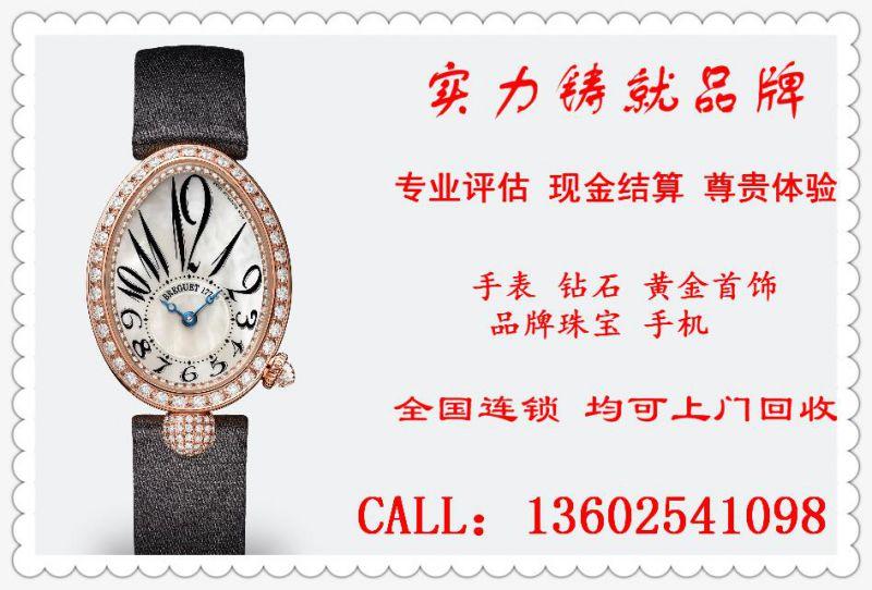 http://himg.china.cn/0/4_648_237780_800_542.jpg