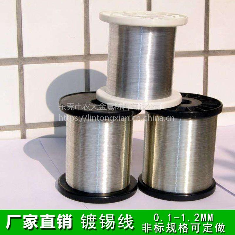 低价出售镀锡铜线纯铜线 镀锡铜线导体