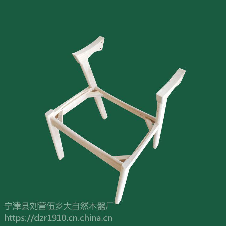 供应实木桌椅白茬实木简约Z字椅带座板靠背白茬欧式餐椅咖啡椅白茬实木酒吧椅