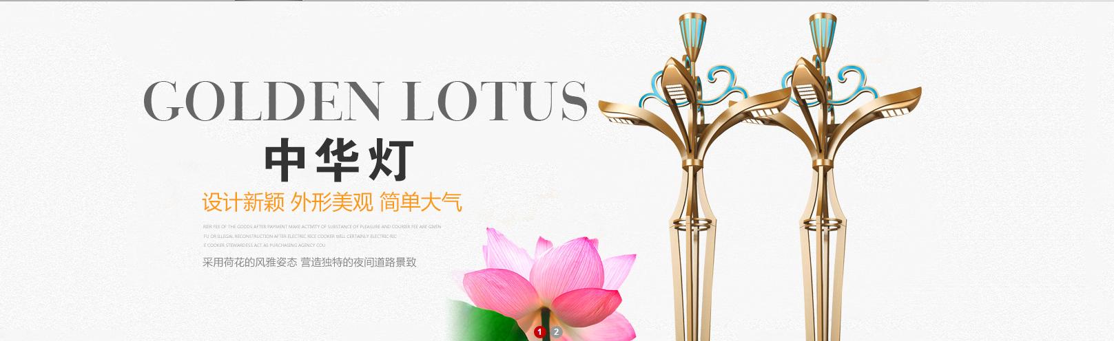 江苏科尼新材料科技有限公司