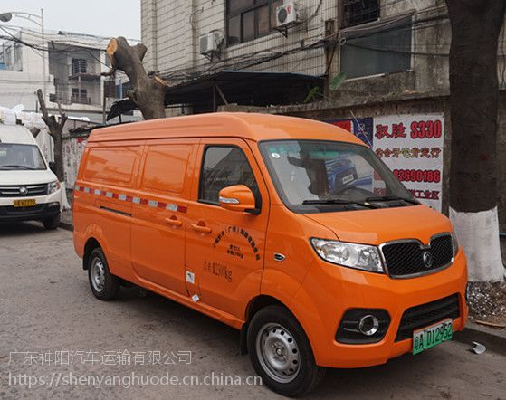 东风超龙新能源电动货车图片及报价 神阳货的汽车租赁有限公司