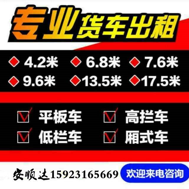 http://himg.china.cn/0/4_649_1006397_640_640.jpg