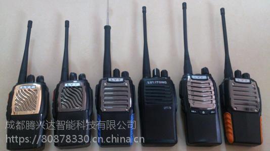 四川出售租赁对讲机,便携式音箱