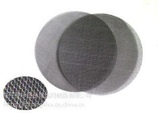 过滤网深加工 不锈钢网 安平乐图不锈钢过滤网片