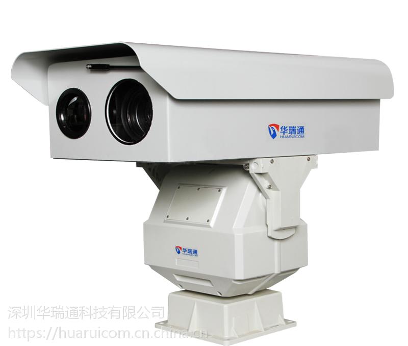 海事管理,海洋动态监测,渔政执法、养殖安全监控系统5-8公里双光谱重载云台摄像机
