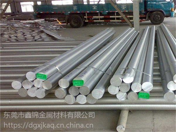 超硬航空铝板铝棒 7076铝合金硬度 7076铝合金耐腐蚀性能