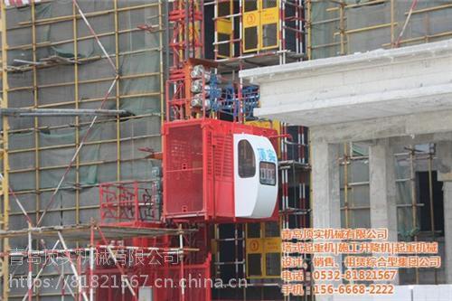施工升降机 顶实机械 质量好的施工升降机