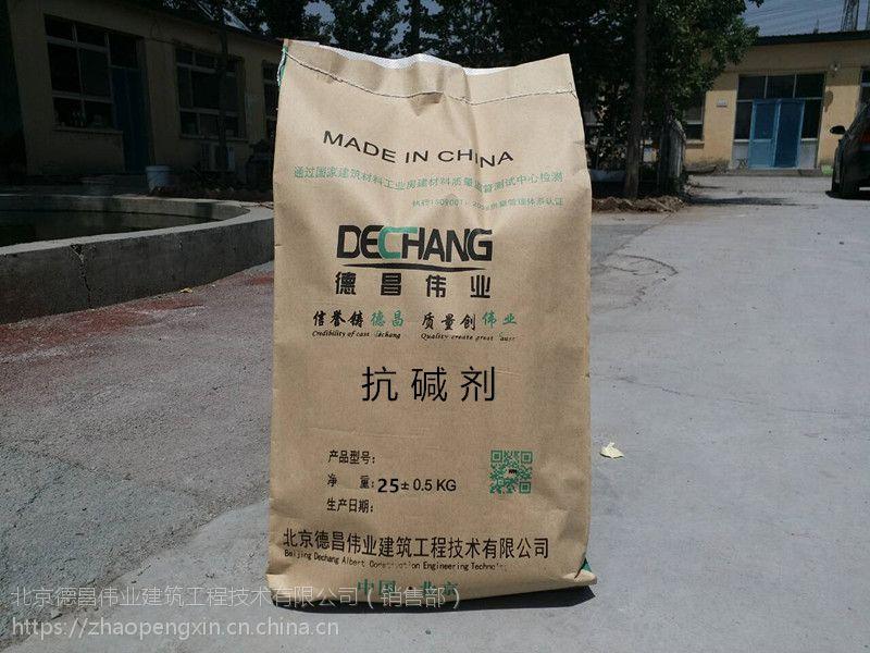 水泥防止泛白添加剂 水泥抗碱剂